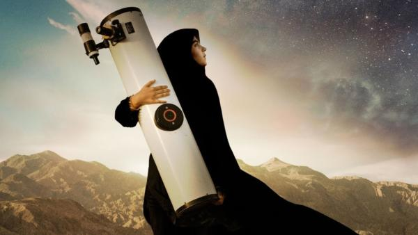 Sepideh: Reaching for the Stars